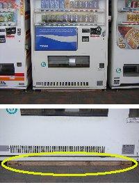 20040201PICT0135.jpg