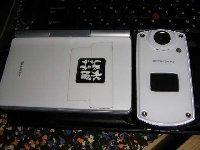 20040303PICT0044.jpg