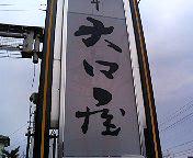 200404031459.jpg