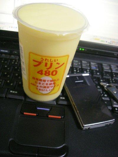 20080916imgp7788